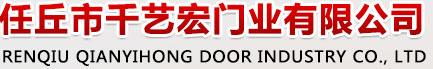 大发娱乐888手机版生产厂家展示